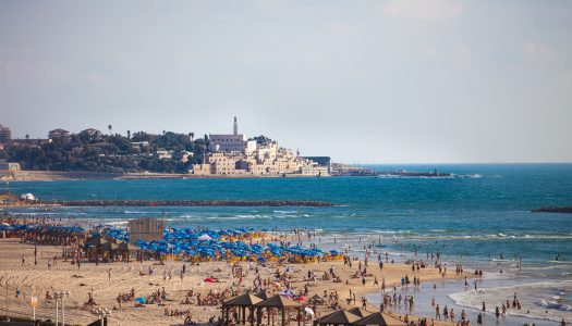 Israel también es para el verano